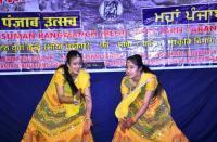 Cultural items mark Mahan Punjab Utsav