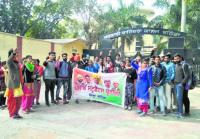 PSU flays cane-charge on teachers in Patiala