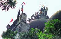 Ayodhya: Top court to hear plea against law on land acquisition