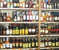 Haryana Financial Commissioner is not competent to amend rules for grant of liquor licences