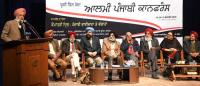 Day 2: World Punjabi meet takes up community issues