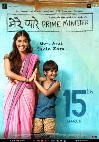 'Mere Pyare Prime Minister' isn't a political film: Rakeysh Omprakash Mehra