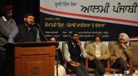 Kanhaiya for strictly implementing Constitution in letter & spirit
