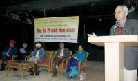 Seminar on health services held