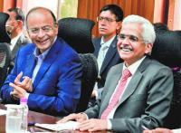 India needs fewer, mega banks: Jaitley