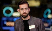 Twitter CEO won't appear before panel
