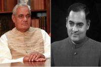 Election Dairy: 10 साल में देश को मिले थे छह प्रधानमंत्री