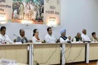 गुजरात: कांग्रेसी हुए हार्दिक पटेल, सोनिया गांधी बोली- पीड़ित बनने की कोशिश करते हैं PM मोदी