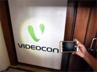 बैंक ऑफ महाराष्ट्र करेगा,वीडियोकॉन समूह की यूनिटी अप्लायंसेस की नीलामी