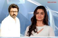 करण जौहर के बाद भसाली की फिल्म में काम करेंगी आलिया