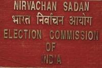 चुनाव आयोग ने तेलंगाना के 62 लोगों के चुनाव लड़ने पर लगाई रोक
