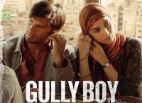 रणवीर सिंह और आलिया भट्ट की ''Gully boy'' का बनेगा सीक्वल