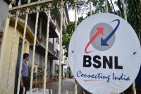 BSNL में आर्थिक संकट, 1.76 लाख कर्मचारियों की सैलरी अटकी