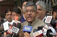 EC से मिला भाजपा प्रतिनिधिमंडल, राहुल और ममता के खिलाफ की शिकायत