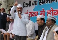 AAP ने जलाया BJP का मेनिफेस्टो, केजरीवाल बोले-हरियाणा में तो साथ आए कांग्रेस