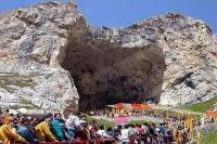 अमरनाथ यात्रा के लिए 1 अप्रैल से होगी श्रद्धालुओं की रजिस्ट्रेशन