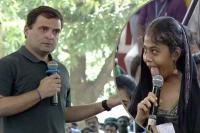 छात्रा से बोले कांग्रेस अध्यक्ष, मुझे 'सर' नहीं 'राहुल' ही कहिए, तब ये था लड़की का रिएक्शन