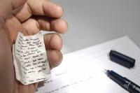 एंट्रेंस एग्जाम में नकल के लिए दिव्यांग छात्रों के लिए बने नियम का दुरुपयोग