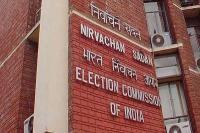 पश्चिम बंगाल की स्थिति पर चुनाव आयोग ने मांगी रिपोर्ट