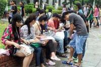 JNU: ऐडमिशन प्रोसेस शुरू, जानें कब से भरें फॉर्म