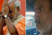 ऑटो ड्राइवर भी हुआ PM का मुरीद, कहा- ''मोदी जी कलयुग के भगवान''(Video)