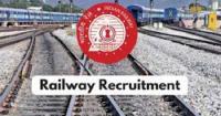 रेलवे भर्ती की देनी है परीक्षा तो इन प्रश्नों को भी जोड़े अपनी तैयारी में, जरूर मिलेगी सफलता