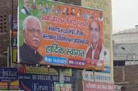 मुख्यमंत्री मनोहर के रोड शो को कांग्रेस ने बताया आचार संहिता का उल्लंघन
