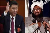 चीन ने खौफ में बचाया आतंकी मसूद, फैसले के पीछे हैं ये खास कारण
