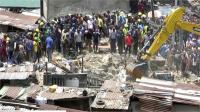 नाइजीरिया में अचानक गिर गई स्कूल की इमारत, 9 की मौत