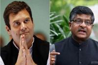 जमीन घोटालों में वाड्रा के साथ मजबूती से खड़े हैं राहुल गांधी: भाजपा
