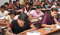 बड़ी लापरवाहीः पेपर सामाजिक विज्ञान का और बंडल से निकले पंजाबी के प्रश्नपत्र