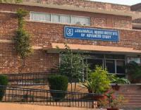 देश के नामी संस्थानों में शुमार JNU में एडमिशन के लिए इस खबर में है अहम जानकारी