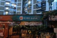 RBI ने उठाया बड़ा कदम, ये सरकारी बैंक हो गया है प्राइवेट