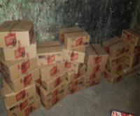 वाराणसी पुलिस ने बरामद की 72 लाख रुपए की शराब, 3 तस्कर गिरफ्तार