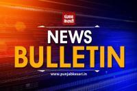 न्यूजीलैंड की मस्जिदों में आतंकी हमलाऔर मुंबई में एक औरब्रिज हादसा, पढ़ें अब तक की बड़ी खबरें