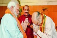 लोकसभा चुनाव: कल आ सकती है भाजपा की पहली लिस्ट,PM मोदी की सीट का भी होगा ऐलान