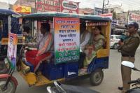 प्रशासन ने जब्त की हरिद्वार मेयर की गाड़ी, विरोध जताने के लिए ई-रिक्शा का किया उपयोग