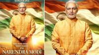 प्रधानमंत्री नरेंद्र मोदी के जीवन पर आधारित फिल्म की रिलीज डेट आई सामनें, इस दिन होगी रिलीज