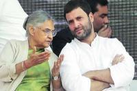 AAP से गठबंधन को तैयार कांग्रेस, राहुल गांधी लेंगे अंतिम फैसला