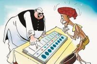 भ्रष्ट नेताओं से मुक्ति का मौका हैं आम चुनाव