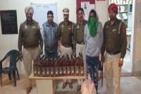 अरुणाचल प्रदेश की शराब की सप्लाई देने के लिए खड़ा तस्कर काबू, 7 पेटी शराब बरामद