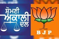 लोकसभा चुनाव 2019ः अकाली-भाजपा  के लिए मजबूरी बना किसी सैलीब्रिटी को चुनाव में उतारना