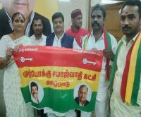 SP को करारा झटका, कर्नाटक समाजवादी पार्टी के महासचिव सहित कई प्रसपा में शामिल
