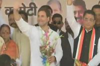 कांग्रेस में शामिल हुए पूर्व CM बीसी खंडूड़ी के पुत्र मनीष खंडूडी