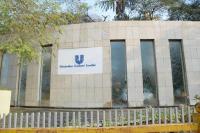 दिग्गज कंपनी हिंदुस्तान यूनिलीवर की भी कमान भारतीयों के हाथ