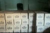 भारी मात्रा में अवैध शराब बरामद, चुनावों के दौरान की जानी थी सप्लाई