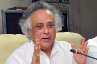 'आयुष्मान भारत'निजी बीमा कंपनियों एवं अस्पतालों के लिए संजीवनी है: कांग्रेस