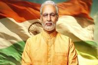 फिल्म 'पीएम नरेंद्र मोदी' का दूसरा पोस्टर जारी करेंगे अमित शाह