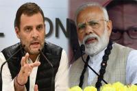 भाजपा, कांग्रेस ने कार रैलियों के साथ ब्रिटेन में लोकसभा चुनाव अभियान की शुरूआत की
