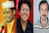 उत्तराखंड की 3 हस्तियों को राष्ट्रपति के द्वारा पद्मश्री पुरस्कार के साथ किया गया सम्मानित